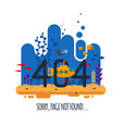 404 error page not found concept with undersea vector image