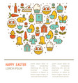simple of happy easter vector image vector image