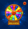 wheel of fortune for ui game vector image vector image