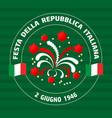 italian republic holiday vector image