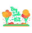 autumn discounts with trees and a discount of 15 vector image