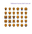 halloween human skull iconghost or monster vector image vector image