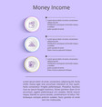 money income colorful poster vector image vector image