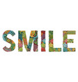 word smile decorative zentangle object vector image vector image
