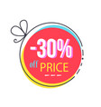30 off price round sticker abstract bow discount vector image vector image