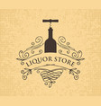 banner for liquor store with bottle and corkscrew vector image