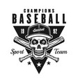 baseball champions vintage black emblem or badge vector image vector image
