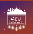 colorful background silhouette eid mubarak with vector image
