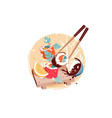 delicious fresh chinese cuisine vector image vector image