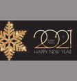 happy new 2021 year elegant holiday design vector image vector image
