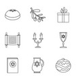 religiosity icons set outline style vector image vector image