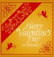 valentines day background card with cupid vector image vector image