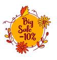 big sale for 10 percent discount vector image