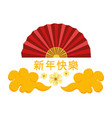 chinese fan with calligraphy vector image