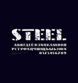 cyrillic stencil-plate sans serif font vector image vector image