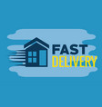 delivery service with home icon vector image