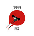 funny sushi set bottle sake sushi rice soy vector image vector image