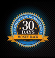 30 days satisfaction guaranteed golden vector image vector image