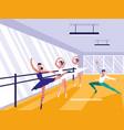 ballet school scene icon vector image