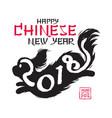 jumping pekingese dog symbol chinese new year 2018 vector image vector image