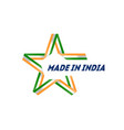 made in the india badge with indian flag colors vector image