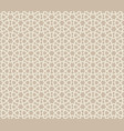 abstract seamless pattern arabic line ornament vector image