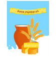 holiday of shavuot milk jug cheese and wheat vector image vector image
