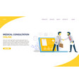 online medical consultation website landing vector image