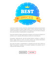 best price round label decorated by ribbon stars vector image