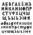 decorative alphabet in scandinavian style hygge vector image