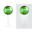 foil balloons in national flag saudi arabia vector image
