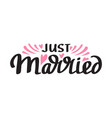 just married quot vector image