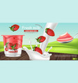 strawberry yogurt realistic product vector image vector image