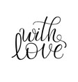 with love - hand drawn text calligraphic design vector image vector image
