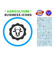 beef certificate rounded icon with set vector image vector image