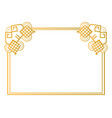 chinese golden frame vector image