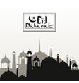monochrome background silhouette eid mubarak with vector image