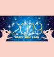 new year blue banner vector image vector image