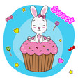 cute bunny sitting on a cupcake vector image