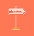 flat icon on background hospital sign vector image vector image