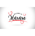harare welcome to word text with handwritten font vector image vector image