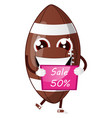 rugball with sale sign on white background vector image