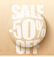 sale water bubble with advertising text vector image vector image