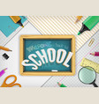 back to school concept with education vector image vector image