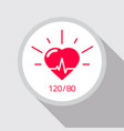 health icon flat cartoon concept heart vector image