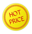 HOT PRICE yellow vector image