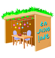 sukkah for sukkot with table vector image vector image