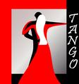 Tango vector image