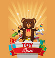 Toy drive brochure