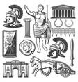 vintage roman empire elements set vector image vector image